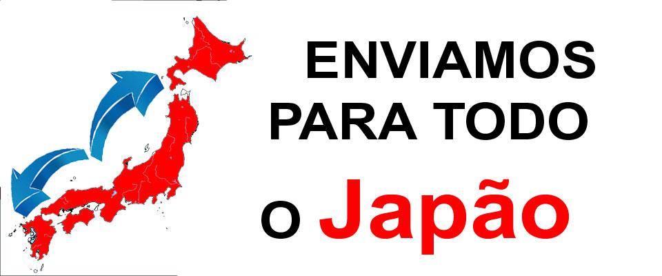 ENVIAMOS-PARA-TODO-O-JAPAO